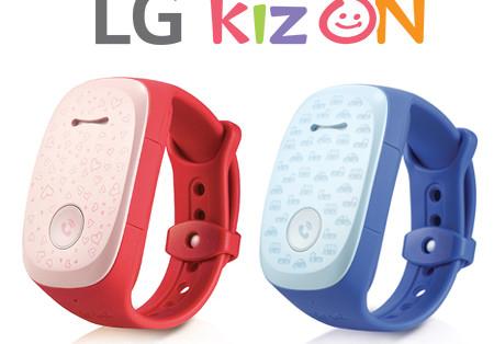 kizon_pink_blue_logo