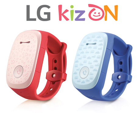 kizon_pink_blue_logo